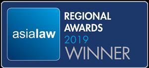 Vina Legal được trao giải thưởng khu vực Client Service Award của Tạp chí luật Asialaw